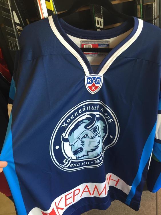 Lutch KHL Dynamo Jersey Rinne - SOLD b094a8d9a96