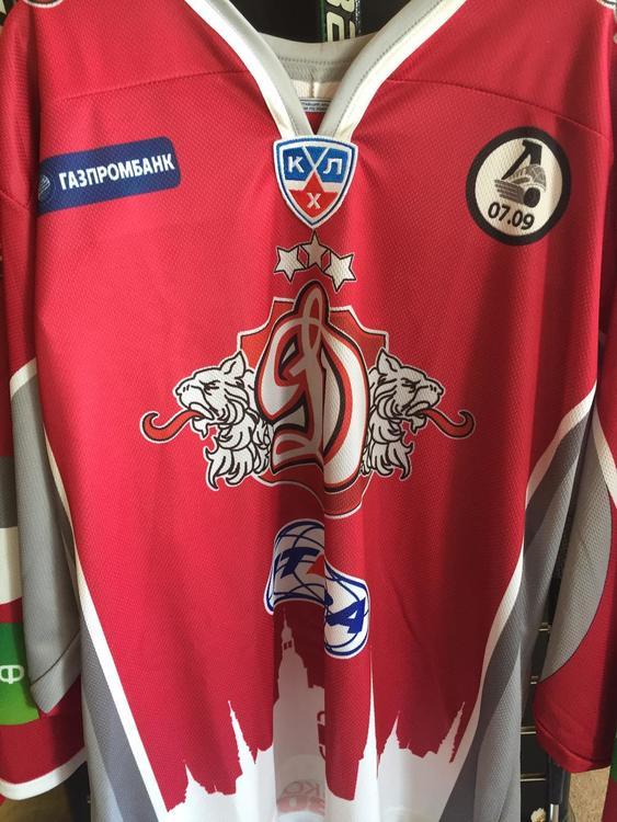 Lutch KHL Jersey Ozolins - SOLD 925b12a6216
