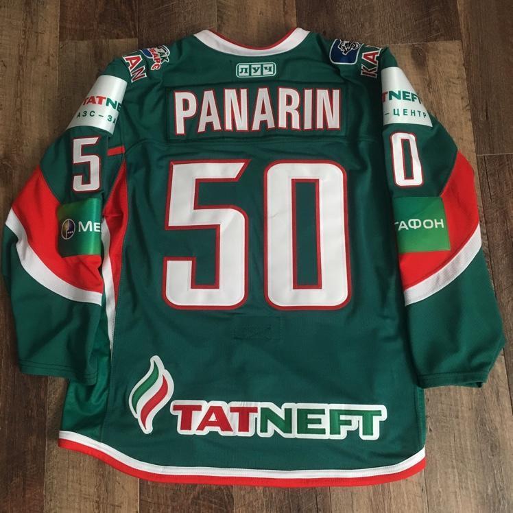 Artemi Panarin - AK Bars KHL Jersey (12 13) - BRAND NEW - SOLD b99b1bd1fb5