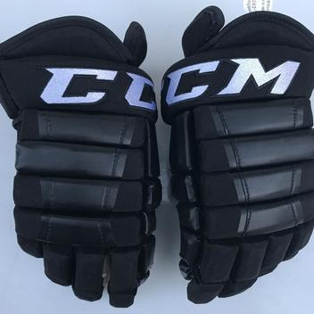 Hockey Gloves Buy And Sell On Sidelineswap