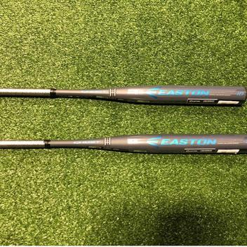 Softball Bats | Buy and Sell on SidelineSwap