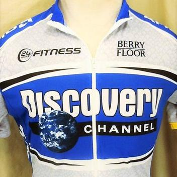 6df7a6835 NIKE DISCOVERY CHANNEL TREK CYCLING JERSEY (MEDIUM) FULL ZIP UP DRI-FIT  CYCLING JERSEY