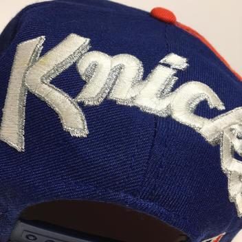 Vintage New York Knicks Snapback Hat Sports Specialties Back Script - 15%  OFF d427775aa57