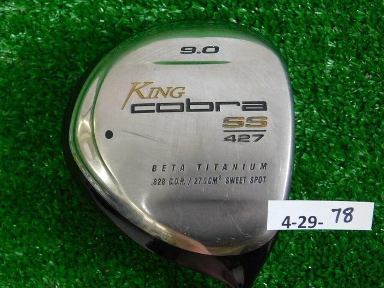 COBRA SS 427 WINDOWS 10 DRIVER