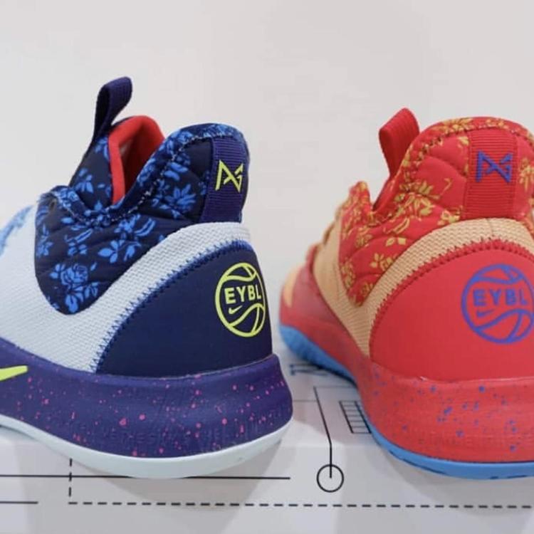 huge selection of 622f0 7d74d Nike Eybl Pg3