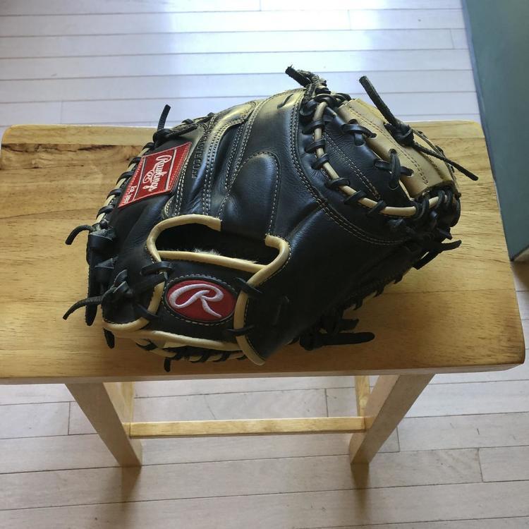 Gold Glove Elite Baseball Glove