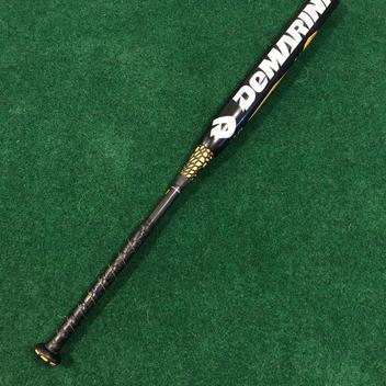 Softball Bats | Buy and Sell on SidelineSwap