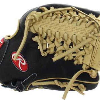 """SSK S1799TN 11.75/"""" Highlight Pro Series Infield Baseball Glove T-Net Web New"""