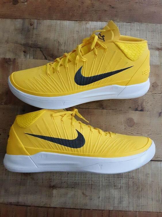 Nike 45 KOBE BRYANT AD Yellow White