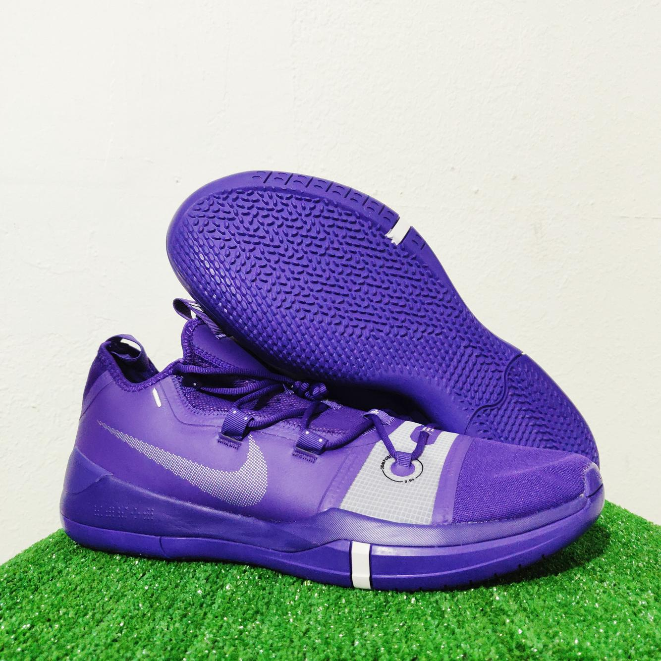 Nike Kobe Bryant AD Exodus TB Purple
