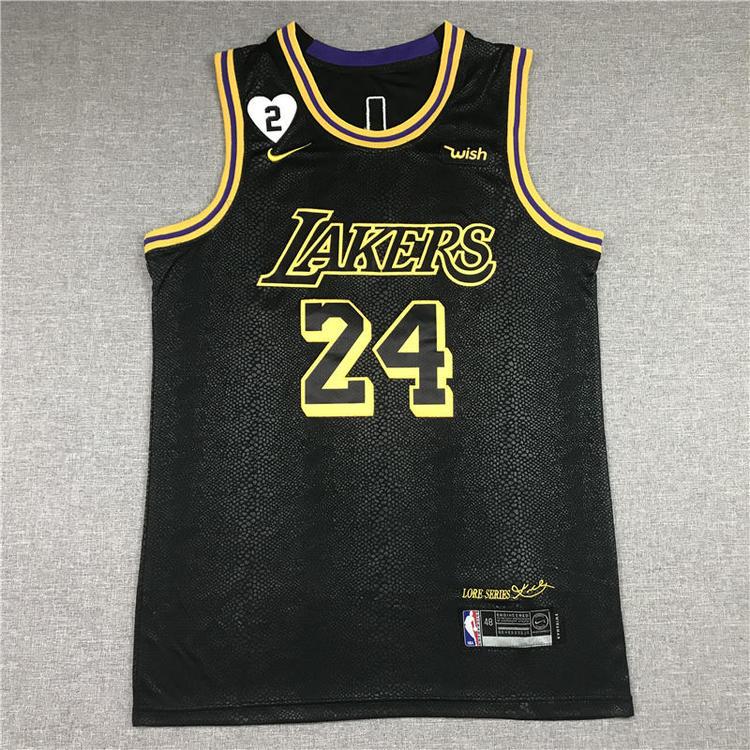 Nike Kobe Bryant Black Mamba Edition