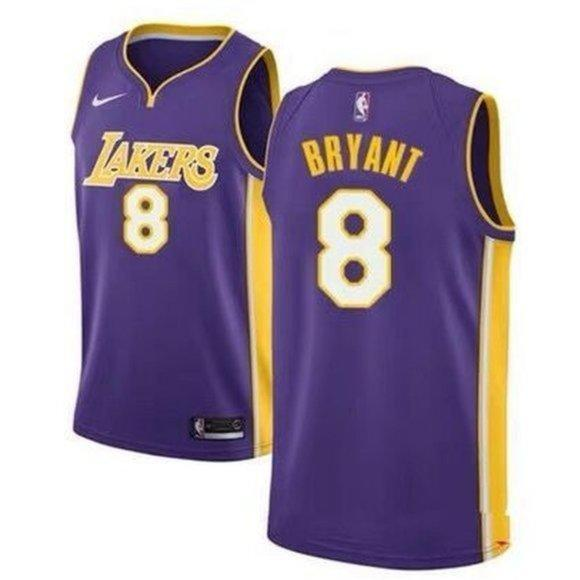 Kobe 8 Jersey Nike Online Shop, UP TO 55% OFF